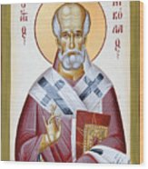St Nicholas Of Myra Wood Print