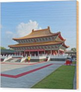 The Confucius Temple In Kaohsiung, Taiwan Wood Print