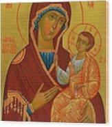 Virgin And Child Art Wood Print