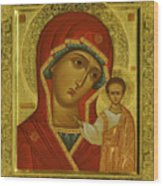 Virgin And Child Icon Wood Print