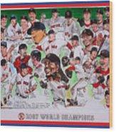 2007 World Series Champions Wood Print