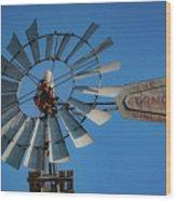 2017_08_midland Tx_windmill 7 Wood Print