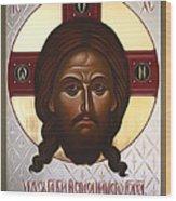 Jesus Christ God  Wood Print