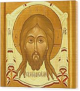 Jesus Christ Religious Art Wood Print