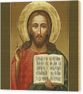 Jesus Christ Catholic Art Wood Print