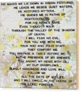 23 Rd Psalm Wood Print