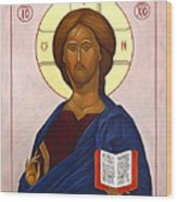 jesus Christ Son Of God Wood Print
