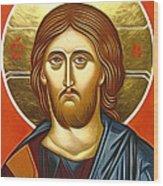 Jesus Christ Christian Art Wood Print