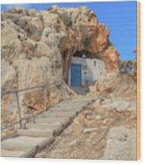 Agioi Saranta Cave Church - Cyprus Wood Print
