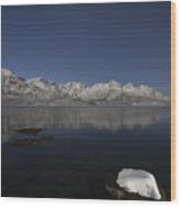 Arctic Night Wood Print
