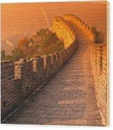 China, Mu Tian Yu Wood Print