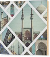 Collage Of Iran Images  Wood Print