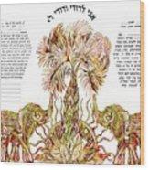 Elephants Ketubah- Reformed Humanistic Version Wood Print