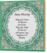 English Home Blessing Wood Print
