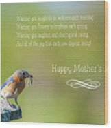 Happy Mothers Day Wood Print
