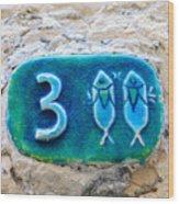 Jaffa, Pisces Zodiac Street Sign  Wood Print