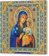 Madonna Enthroned Christian Art Wood Print