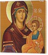 Mary Saint Art Wood Print