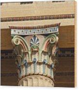 Philadelphia Museum Of Art Wood Print
