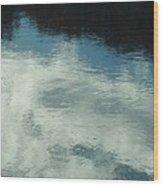 Quarry Reflections II Wood Print
