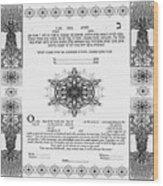 tree of life ketubah-Reformed and Interfaith version Wood Print