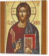 Jesus Christ Wood Print