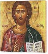 Jesus Christ Catholic Art Wood Print