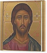 Jesus Christ Lord Savior Wood Print