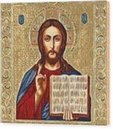 Jesus Christ Lord Savior Wood Print