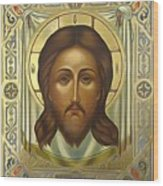 Jesus Christ Christian Art Wood Print