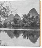Yulong River Scenery Wood Print