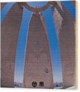 Aswan Dam Memorial Wood Print