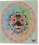 Jagannath Wood Print