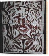 Lion Of Judah Wood Print