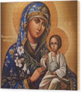 Madonna Enthroned Religious Art Wood Print