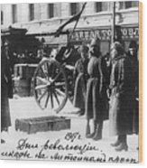 Russian Revolution, 1917 Wood Print