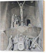 Sagrada Familia - Gaudi Designed - Barcelona Spain Wood Print