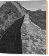 The Great Wall Of China Near Jinshanling Village, Beijing Wood Print