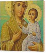 Virgin And Child Icon Christian Art Wood Print