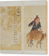 Watercolours On Papers With Popular Life Scenes And Inscriptions Wood Print