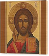 Jesus Christ Religious Art Wood Print