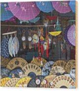 4412- Fan Shop Wood Print