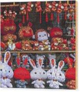 4420- Souvenir Shop Wood Print