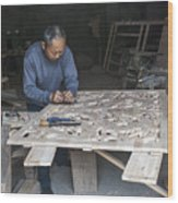 4466- Wood Carver Wood Print