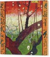 Flowering Plum Tree Wood Print