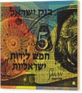5 Israeli Pounds Banknote - Einstein Wood Print