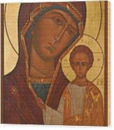 Madonna And Child Christian Art Wood Print
