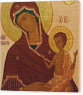 Madonna And Child Religious Art Wood Print