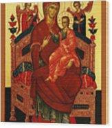 Saint Mary Christian Art Wood Print