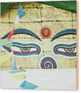 Swayambhunath Stupa In Nepal Wood Print